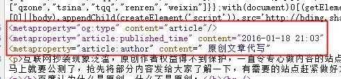 星火计划2.0项目+WordPress博客设置教程